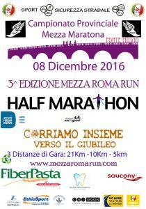 mezza_roma_run